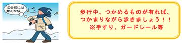 201402_2_3.jpg