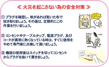 sansei201405img02_2.jpg