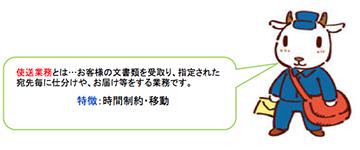sansei201407img00.png