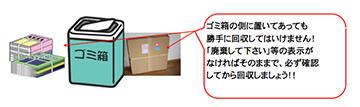 sansei201410_01.jpg