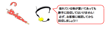 sansei201410_03.jpg