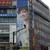 渋谷駅前に大きなあっちゃん!