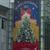 渋谷MARK CITYのクリスマス