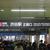 新☆渋谷ターミナルは16日から始動! [東急東横線]編
